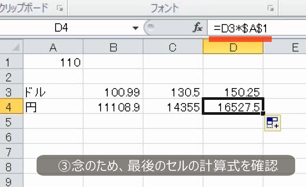 f:id:waenavi:20190318084850j:plain