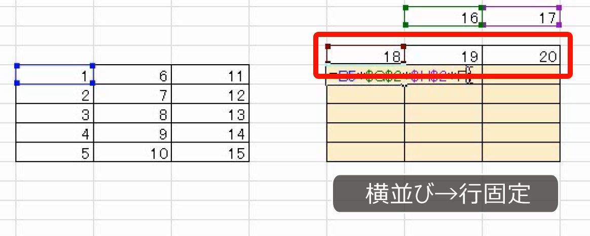 f:id:waenavi:20190318164159j:plain