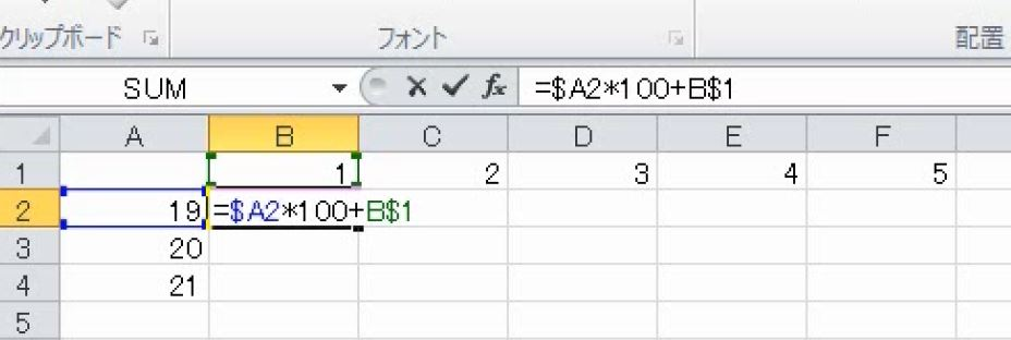 f:id:waenavi:20190318172743j:plain