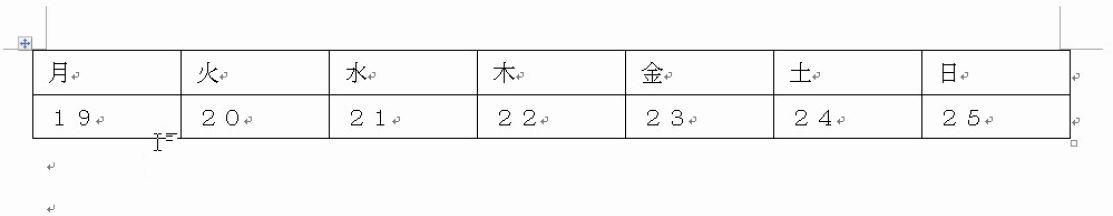 f:id:waenavi:20190319003217j:plain