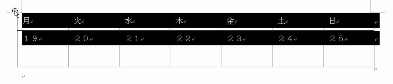 f:id:waenavi:20190319003225j:plain