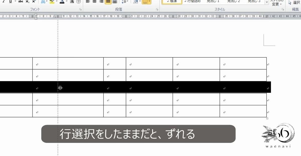 f:id:waenavi:20190319004442j:plain