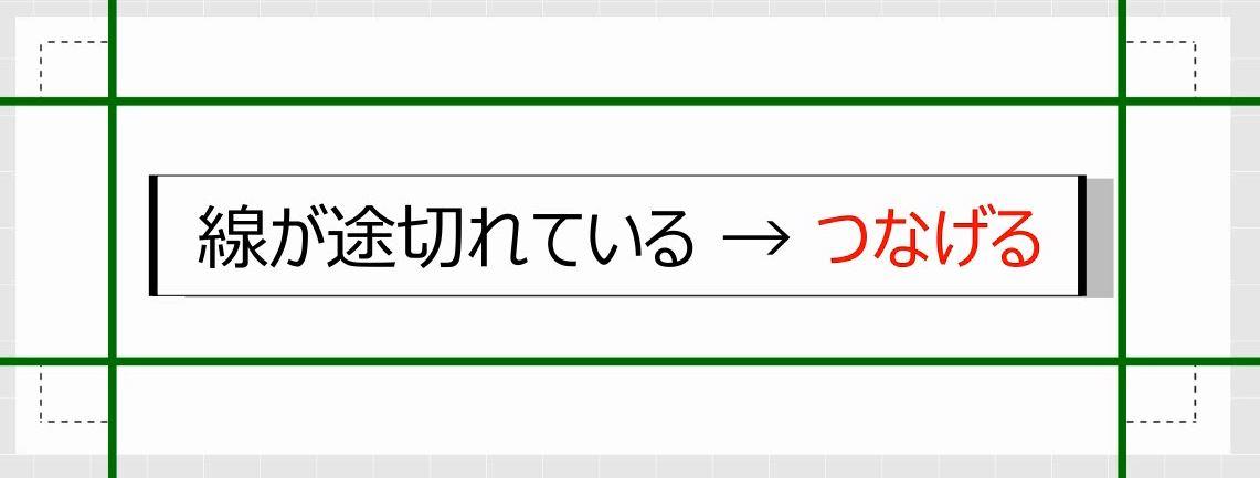 f:id:waenavi:20190325123510j:plain