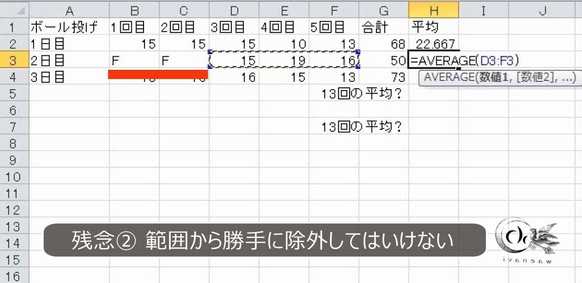 f:id:waenavi:20190325165232j:plain