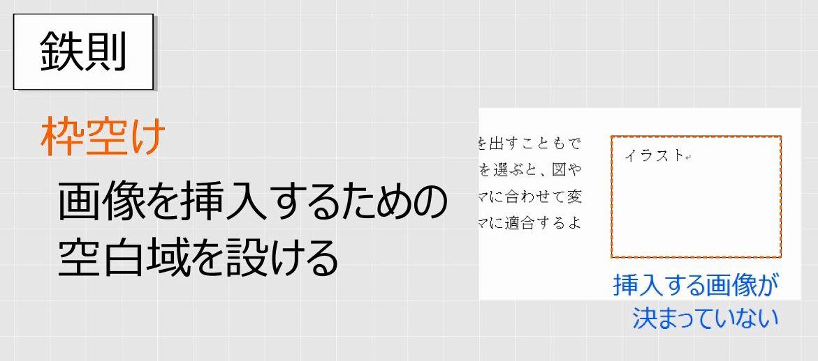 f:id:waenavi:20190327182009j:plain