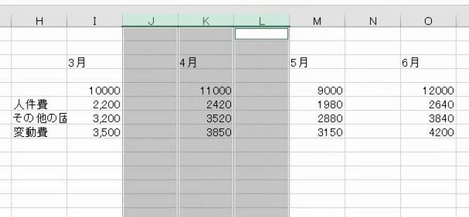 f:id:waenavi:20190330144650j:plain