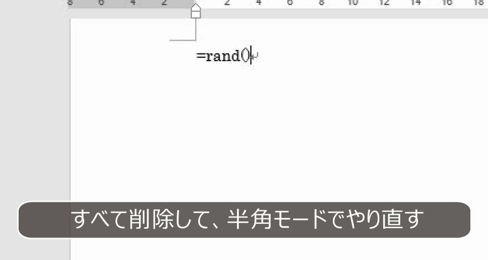 f:id:waenavi:20190330231406j:plain
