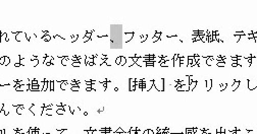 f:id:waenavi:20190401084544j:plain
