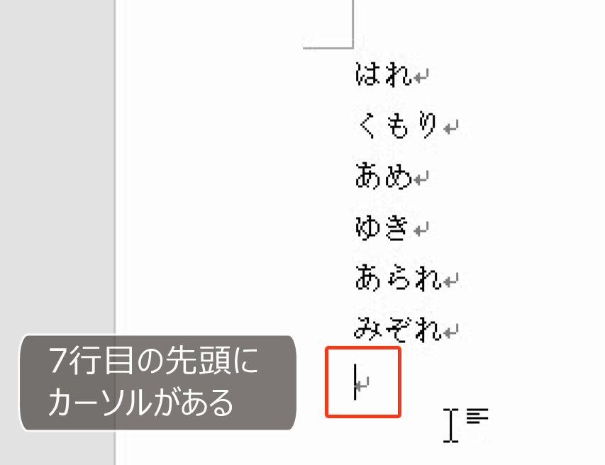 f:id:waenavi:20190401092301j:plain