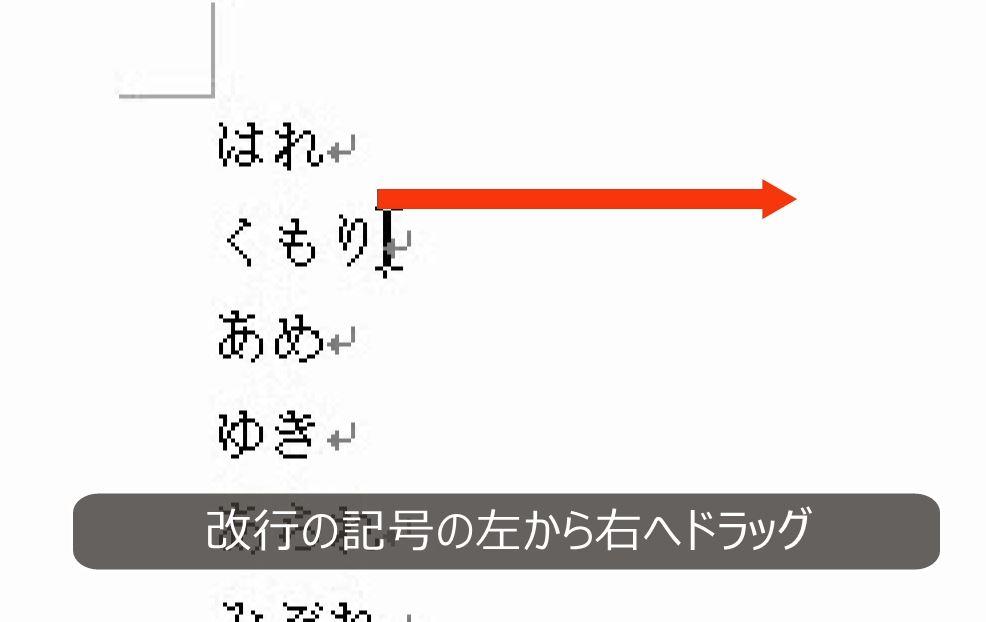 f:id:waenavi:20190401092316j:plain