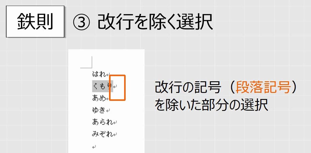 f:id:waenavi:20190401092319j:plain