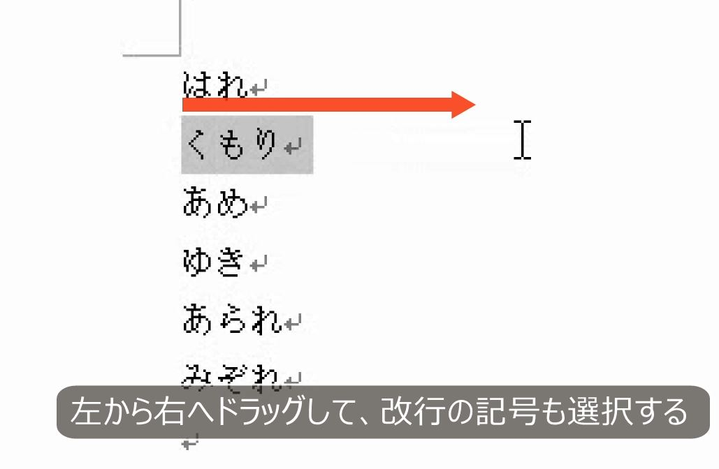 f:id:waenavi:20190401092326j:plain