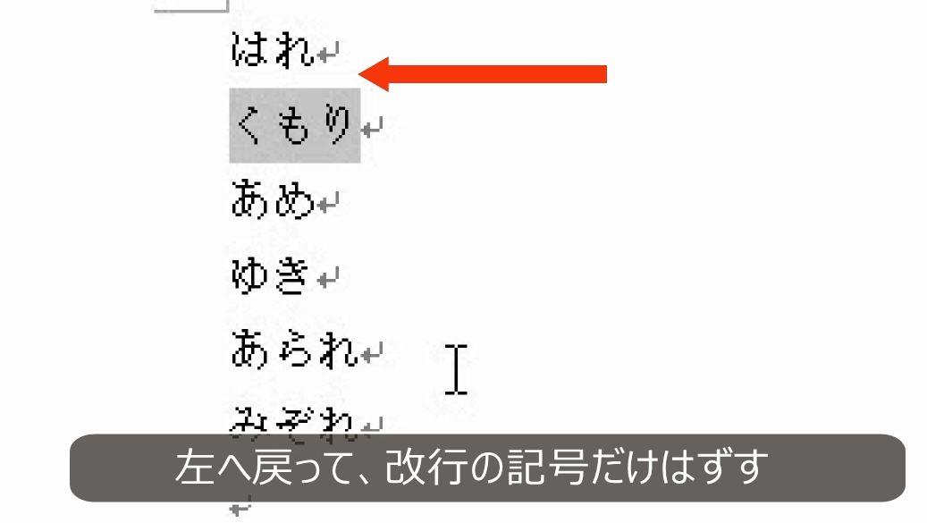 f:id:waenavi:20190401092330j:plain