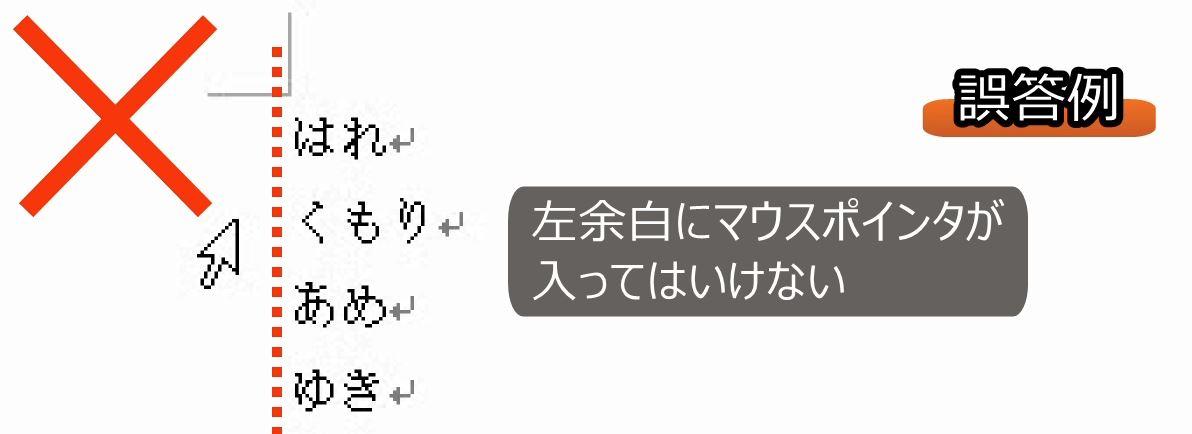 f:id:waenavi:20190401092342j:plain