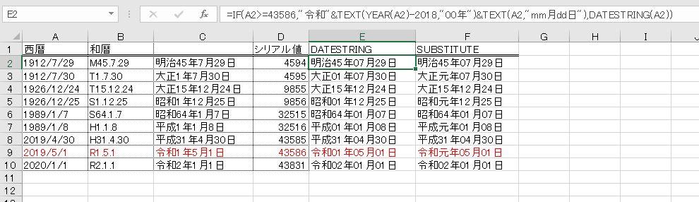 f:id:waenavi:20190401114951j:plain