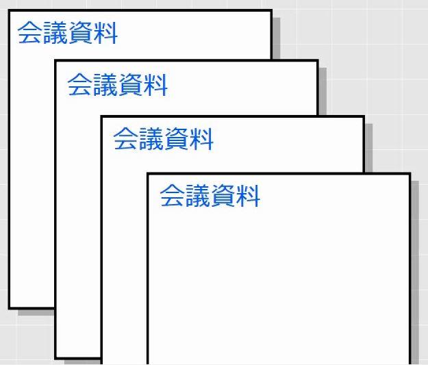 f:id:waenavi:20190401162242j:plain