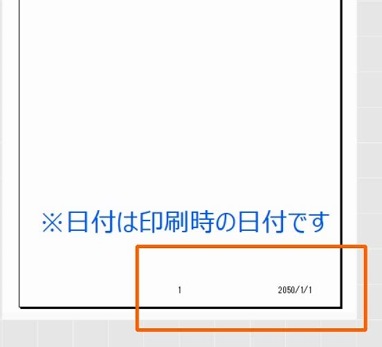 f:id:waenavi:20190401162547j:plain