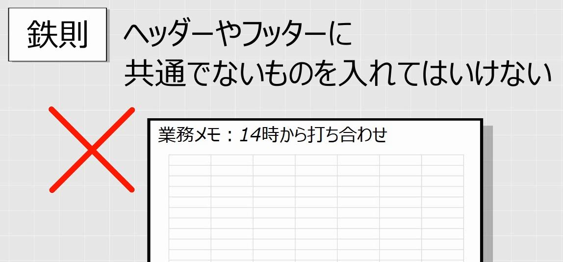 f:id:waenavi:20190401163937j:plain