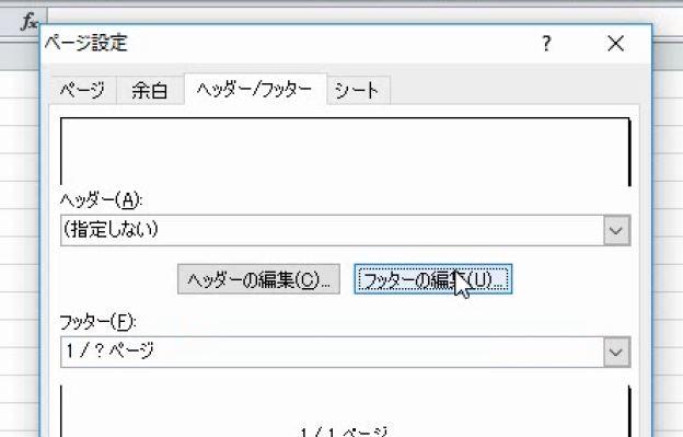 f:id:waenavi:20190401172353j:plain