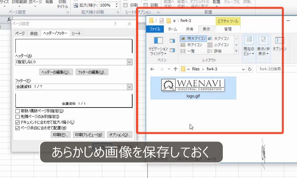 f:id:waenavi:20190401172815j:plain