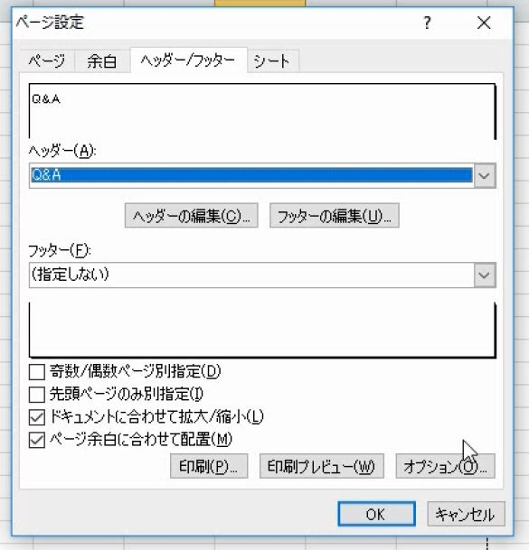 f:id:waenavi:20190401205417j:plain