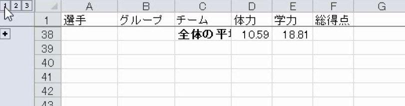 f:id:waenavi:20190405160156j:plain