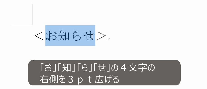 f:id:waenavi:20190408094008j:plain