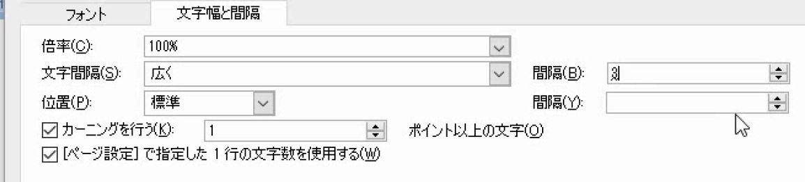 f:id:waenavi:20190408094015j:plain