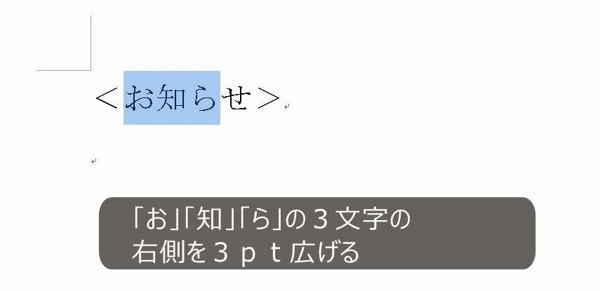 f:id:waenavi:20190408094021j:plain