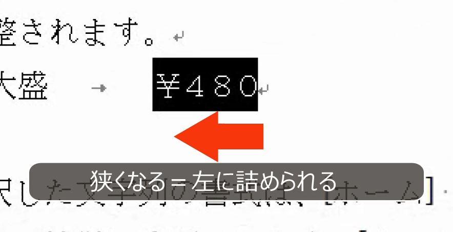 f:id:waenavi:20190408102037j:plain