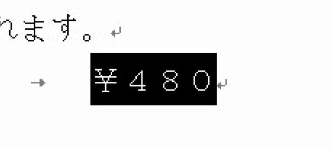 f:id:waenavi:20190408102041j:plain