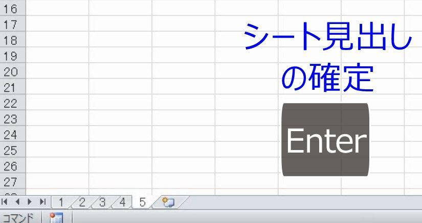 f:id:waenavi:20190409032503j:plain
