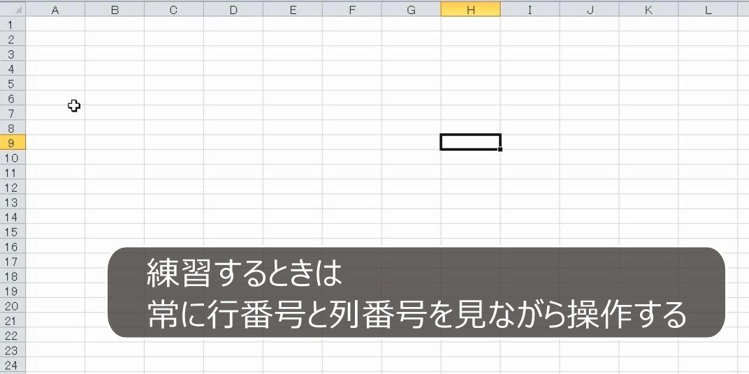 f:id:waenavi:20190409054911j:plain