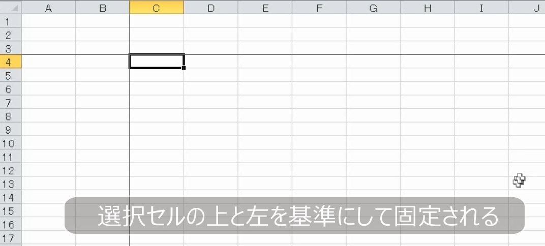 f:id:waenavi:20190409060525j:plain