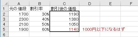 f:id:waenavi:20190410191849j:plain