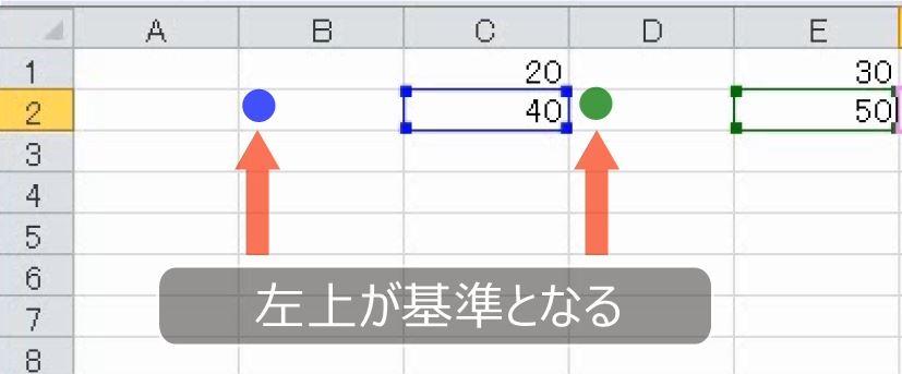 f:id:waenavi:20190411032456j:plain