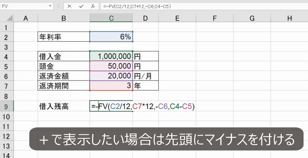 f:id:waenavi:20190419212035j:plain