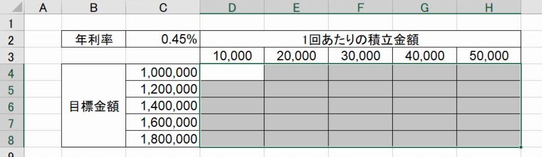 f:id:waenavi:20190423104900j:plain