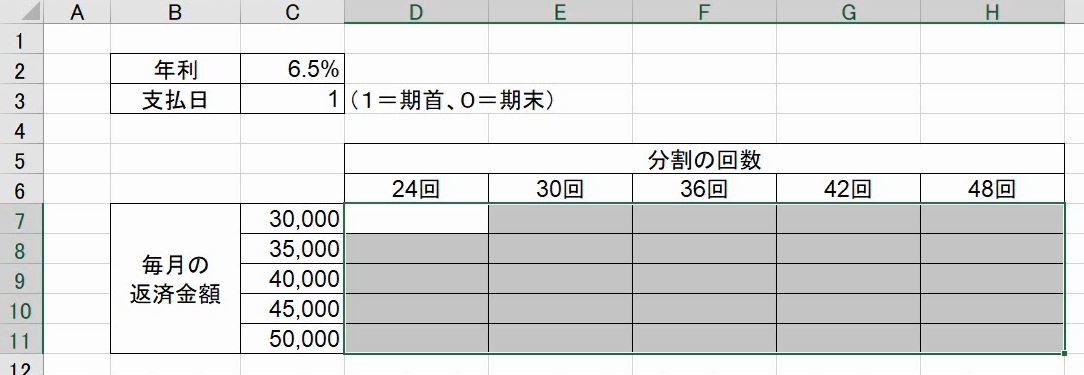 f:id:waenavi:20190423104953j:plain