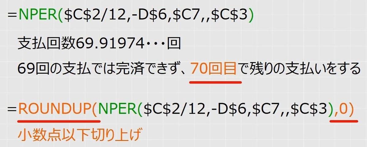 f:id:waenavi:20190423120452j:plain