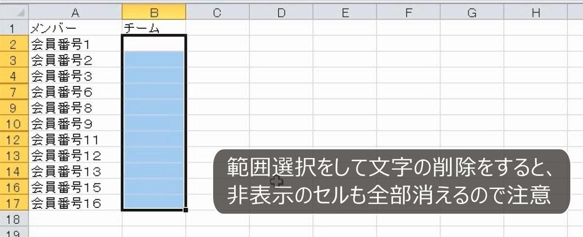 f:id:waenavi:20190515194943j:plain