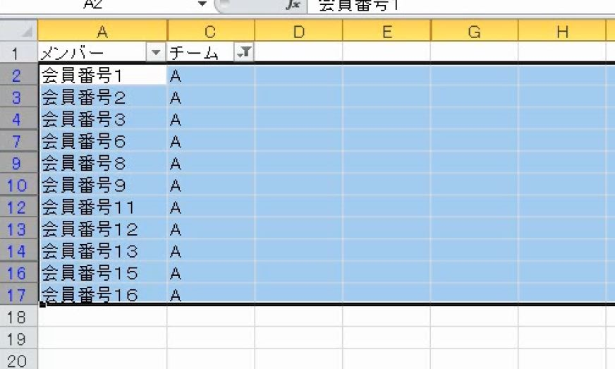 f:id:waenavi:20190515200551j:plain