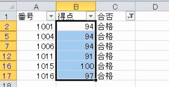 f:id:waenavi:20190515205325j:plain