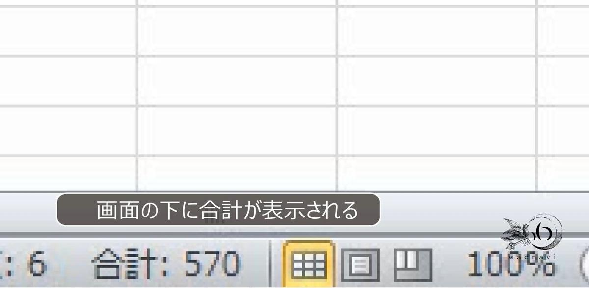 f:id:waenavi:20190515205328j:plain