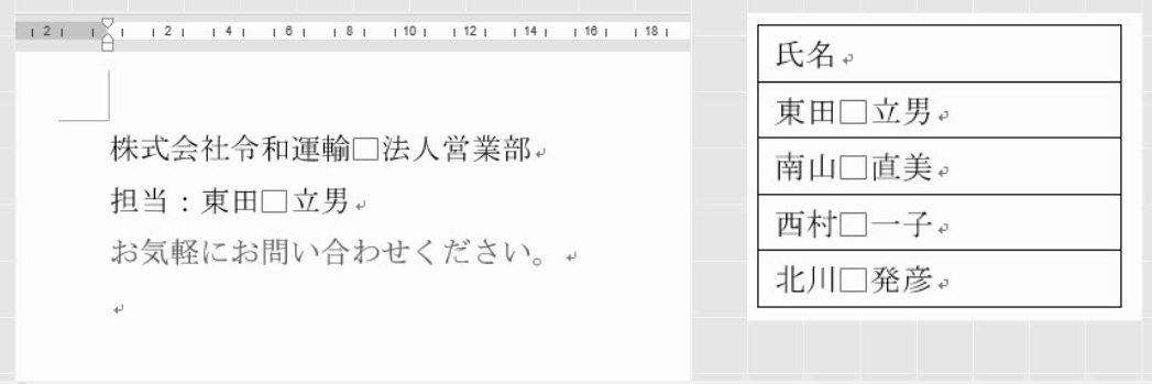 f:id:waenavi:20190516223815j:plain