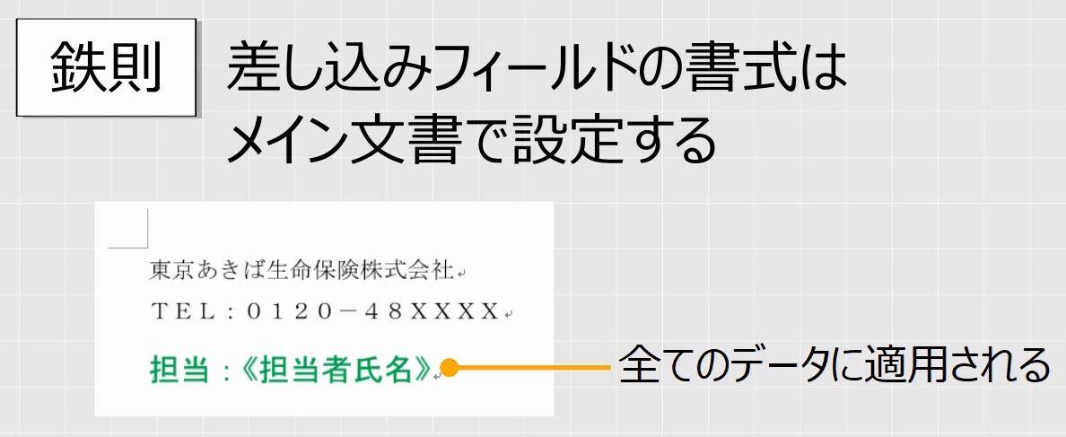 f:id:waenavi:20190518172641j:plain