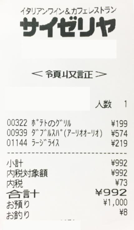 f:id:waenavi:20190519205549j:plain