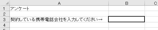 f:id:waenavi:20190520154851j:plain