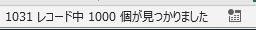 f:id:waenavi:20190520163140j:plain