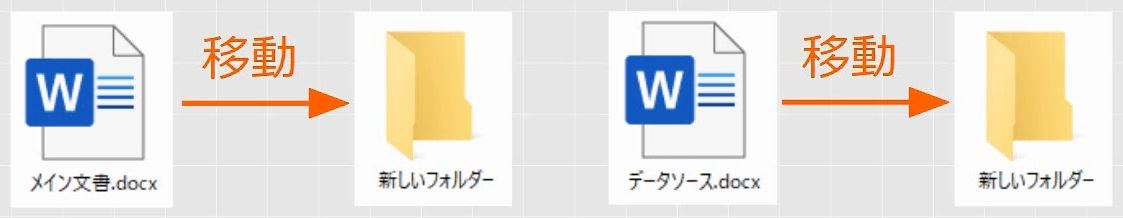 f:id:waenavi:20190521203353j:plain